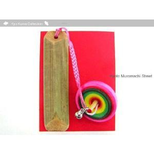 京独楽(コマ) 匠の手作り・京こまの帯飾り 桃 koma-P kyoto-muromachi-st