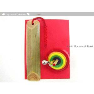 京独楽(コマ) 匠の手作り・京こまの帯飾り 赤 koma-R kyoto-muromachi-st