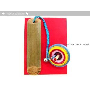 京独楽(コマ) 匠の手作り・京こまの帯飾り 水色 koma-Z|kyoto-muromachi-st