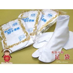 足袋 テトロンブロード足袋 4枚こはぜ「白」kotb02|kyoto-muromachi-st