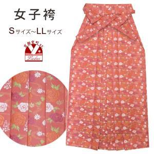 卒業式 袴 単品 大学生の金襴袴 選べる4サイズ S/M/L/LL 「乾鮭色 バラ」KR03|kyoto-muromachi-st