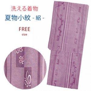 洗える着物 絽 駒絽 小紋 夏物 着物 夏着物 レディース  フリーサイズ「紫系、蝶」KRF408|kyoto-muromachi-st