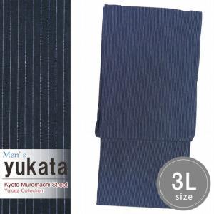 メンズ浴衣 大きいサイズ 綿麻 先染め浴衣 3Lサイズ 単品「紺系」KWY3L-0101|kyoto-muromachi-st