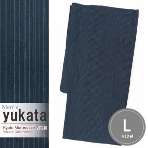 メンズ 浴衣 綿麻 先染めの男性用浴衣 Lサイズ「紺系」KWYL-0103|kyoto-muromachi-st