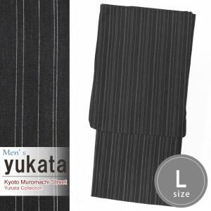 メンズ 浴衣 綿麻 先染めの男性用浴衣 Lサイズ「黒系」KWYL-0105|kyoto-muromachi-st