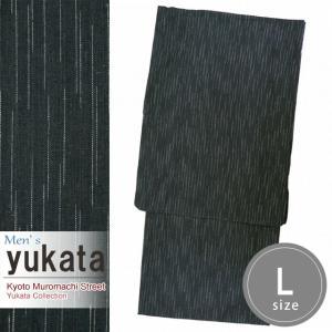 メンズ 浴衣 綿麻 先染めの男性用浴衣 Lサイズ「黒灰系」KWYL-0106|kyoto-muromachi-st