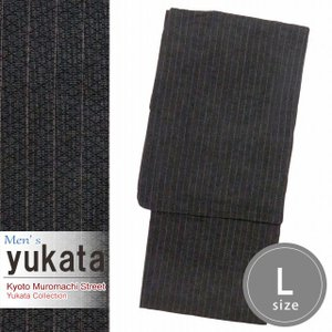 メンズ 浴衣 綿麻 先染めの男性用浴衣 Lサイズ「チャコール系」KWYL-0107|kyoto-muromachi-st