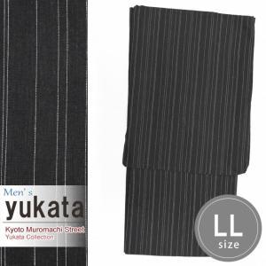 メンズ 浴衣 綿麻 先染めの男性用浴衣 LLサイズ「黒系」KWYLL-0105|kyoto-muromachi-st
