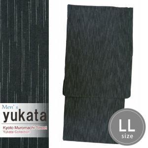 メンズ 浴衣 綿麻 先染めの男性用浴衣 LLサイズ「黒灰系」KWYLL-0106|kyoto-muromachi-st