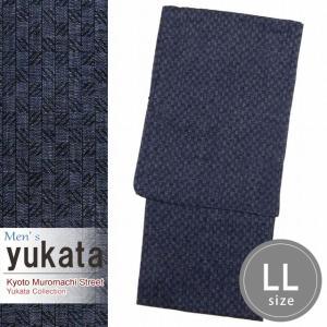 メンズ 浴衣 綿麻 先染めの男性用浴衣 LLサイズ「青系」KWYLL-0108|kyoto-muromachi-st