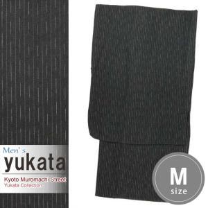 メンズ 浴衣 綿麻 先染めの男性用浴衣 Mサイズ「カーキグレー」KWYM-0104|kyoto-muromachi-st