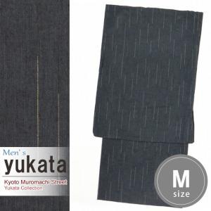 メンズ 浴衣 綿麻 先染めの男性用浴衣 Mサイズ「黒系」KWYM-0110|kyoto-muromachi-st