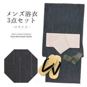 男性浴衣セット Mサイズ 綿麻浴衣 角帯 雪駄 腰紐 4点セット「黒系」KWYM-0110ko980|kyoto-muromachi-st