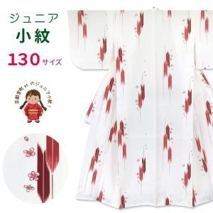 子供着物 京都室町st.オリジナル 女の子の洗える着物・小紋 袷(130サイズ) 紅白 KYG132|kyoto-muromachi-st
