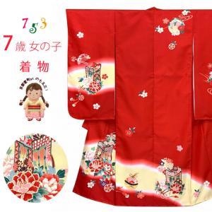 七五三 着物 7歳 女の子 絵羽柄の着物 四つ身 子供振袖 単品 合繊「赤、御所車」KYP270|kyoto-muromachi-st