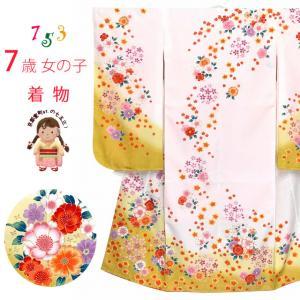 七五三 着物 7歳 女の子 絵羽柄の着物 四つ身 子供振袖 単品 合繊「淡グレーx赤紫、花輪」KYP274|kyoto-muromachi-st