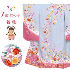 七五三 着物 7歳 女の子 絵羽柄の着物 四つ身 子供振袖 単品 合繊「白地x黄土色、花輪」KYP275|kyoto-muromachi-st