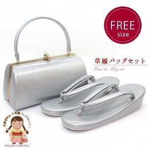 礼装向け シンプルな無地の草履バッグセット フリーサイズ 「シルバー」KZB-F-S kyoto-muromachi-st