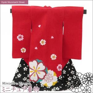 ミニチュアの着物 ちりめん生地 刺繍入りの小さな振袖 仕立て上がり「赤 桜」LMK101|kyoto-muromachi-st