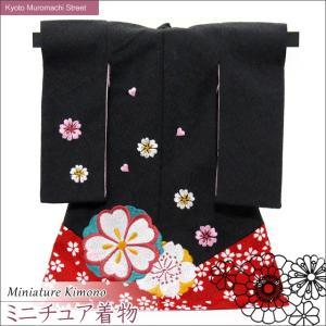 ミニチュアの着物 ちりめん生地 刺繍入りの小さな振袖 仕立て上がり「黒地、桜」LMK102|kyoto-muromachi-st