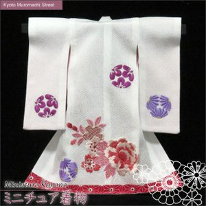 ミニチュアの着物 ちりめん生地 刺繍入りの小さな振袖 仕立て上がり「白地 牡丹」LMK106|kyoto-muromachi-st