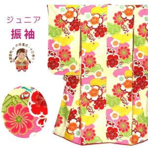 着物 子供 小学生向け 総柄 ジュニアサイズの振袖 合繊 単品「生成り 梅に雲」MBJ507|kyoto-muromachi-st