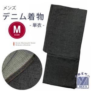 デニム着物 軽くて着やすいメンズ着物 単衣 Mサイズ「ブラックデニム」MDB-M|kyoto-muromachi-st