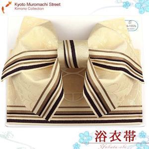 浴衣 帯 レディース 作り帯 単品 博多織調 リボン結び 浴衣帯「アイボリー なでしこ」MHK-1|kyoto-muromachi-st