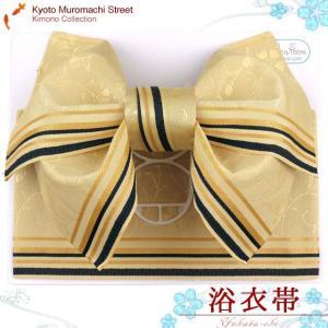 浴衣 帯 レディース 作り帯 単品 博多織調 リボン結び 浴衣帯「クリーム なでしこ」MHK-3|kyoto-muromachi-st
