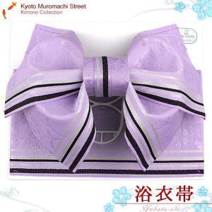 浴衣 帯 レディース 作り帯 単品 博多織調 リボン結び 浴衣帯「藤色 なでしこ」MHK-4|kyoto-muromachi-st