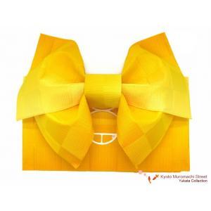 浴衣帯 市松柄の浴衣用作り帯「黄色ぼかし」MIB205|kyoto-muromachi-st