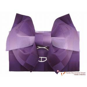 浴衣帯 市松柄の浴衣用作り帯「古代紫ぼかし」MIB207|kyoto-muromachi-st