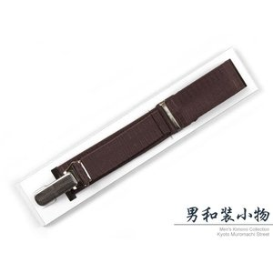 メンズ着物用 クリップ付き着付けベルト 男性着物用 着付け小物「茶」MKB194 kyoto-muromachi-st
