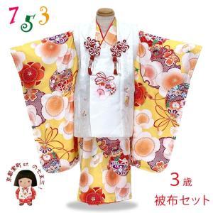 七五三 着物 3歳 ブランド紅一点 女の子の被布コートセット(正絹)「白x黄、梅と鈴」MKIH18Y|kyoto-muromachi-st