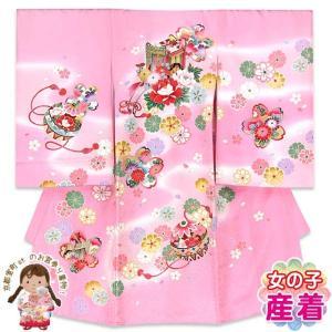 お宮参り 着物 女の子 赤ちゃん 産着 正絹 お祝い着  初着「桃 御所車に牡丹」MRG08 kyoto-muromachi-st