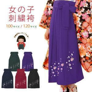 卒園式 袴 単品 子供 女の子 刺繍袴 選べる2サイズ 55cm 70cm「桜」ms|kyoto-muromachi-st