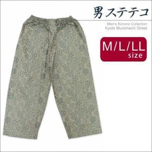 男着物インナー 粋な和柄のステテコ 男性用和装肌着 日本製 M/L/LLサイズ「ベージュ、家紋柄」MSTK3244be kyoto-muromachi-st