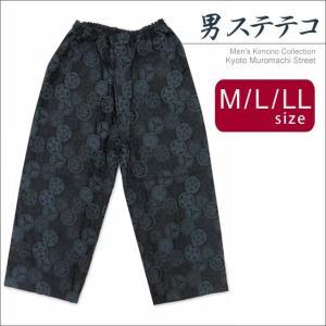 男着物インナー 粋な和柄のステテコ 男性用和装肌着 日本製 M/L/LLサイズ「黒灰、家紋柄」MSTK3244gr kyoto-muromachi-st