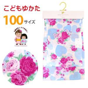 子供浴衣 Seiko Matsuda Kids(松田聖子)ブランドこどもの浴衣100 「白×水色 ハートと薔薇」MTD10-21|kyoto-muromachi-st