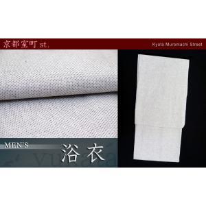 メンズ 浴衣 綿麻 先染めの男性用浴衣 Mサイズ「白系 十字」MYM341|kyoto-muromachi-st
