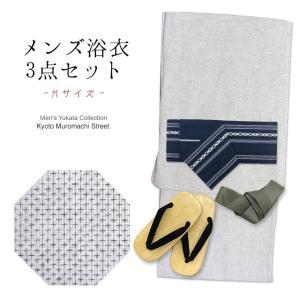 メンズ 浴衣 セット 男性用浴衣(Mサイズ)と角帯 雪駄 腰ひもの4点セット「白系、十字格子」MYM341ko04|kyoto-muromachi-st
