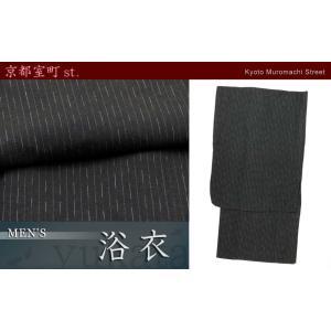 メンズ 浴衣 綿麻 先染めの男性用浴衣 Mサイズ「チャコール系」MYM356|kyoto-muromachi-st