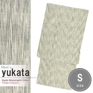浴衣 メンズ 単品 小さいサイズ 綿麻 先染めの浴衣 Sサイズ「ベージュ系」MYS209|kyoto-muromachi-st