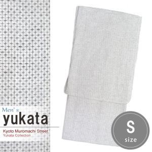 浴衣 メンズ 単品 小さいサイズ 綿麻 先染めの浴衣 Sサイズ「白系 十字」MYS241|kyoto-muromachi-st
