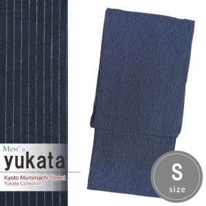 浴衣 メンズ 単品 小さいサイズ 綿麻 先染めの浴衣 Sサイズ「紺系」MYS244|kyoto-muromachi-st