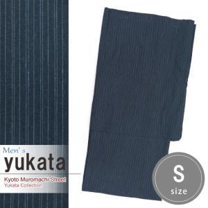 浴衣 メンズ 単品 小さいサイズ 綿麻 先染めの浴衣 Sサイズ「藍色系」MYS247|kyoto-muromachi-st