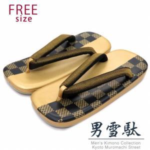 草履 メンズ 着物に おしゃれな 草履 フリーサイズ「ゴールド 市松」MZF789|kyoto-muromachi-st