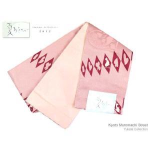 浴衣帯 半幅帯 国産の小袋帯 ピンク、トランプ猫 NAB-P5|kyoto-muromachi-st