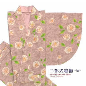 二部式着物 洗える着物 袷 小紋柄の着物 Mサイズ「くすんだピンク、バラ」NBAM267|kyoto-muromachi-st