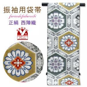 袋帯 振袖用 正絹 成人式に レトロ モダン 西陣織の袋帯 六通 仕立て上がり「黒×銀 亀甲に華紋」NFO549|kyoto-muromachi-st